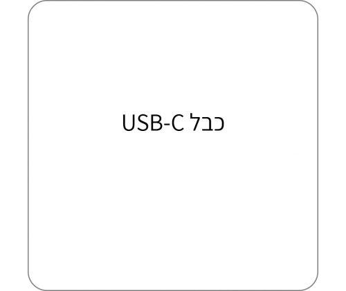 כבל USB-C