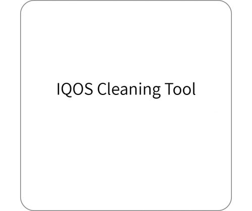 IQOS Cleaning Tool
