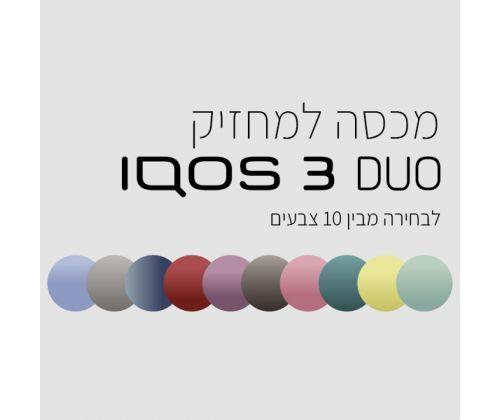 מכסה למחזיק IQOS 3