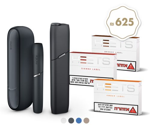 Multi + IQOS 3 Kit + 3 חפיסות  HEETS תערובת טעמים עוצמתית